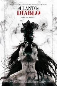Películas - Magazine cover